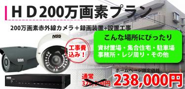 HD200万画素
