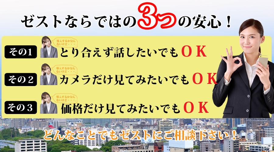 防犯カメラ 監視カメラ 福岡